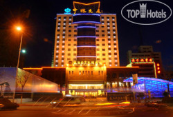 Best Western Xuzhou Friendship Hotel 4*