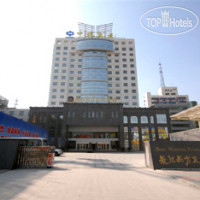 Фото отеля Best Western Xuzhou Friendship Hotel 4*
