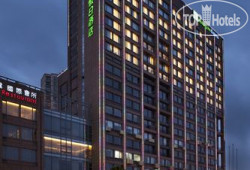 Holiday Inn Express Changshu 3*