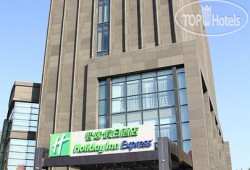 Holiday Inn Express Nantong Xinghu 3*