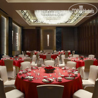 Фото отеля Marriott Suzhou 5*