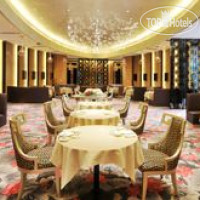 Фото отеля Days Hotel Suzhou 4*
