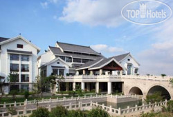 Howard Johnson Jingsi Garden Resort Suzhou 5*