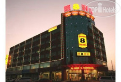 Super 8 Hotel Lianyungang Railway Station Square 3*