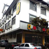 Фото отеля Super 8 Xuzhou Hu Bu Shan Walking Street 3*