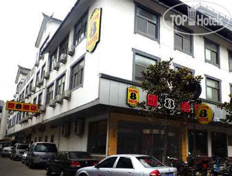 Super 8 Xuzhou Hu Bu Shan Walking Street 3*