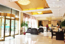 Qingshuiwan Holiday Hotel 4*