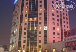 Hangzhou Communication Business Hotel 3*