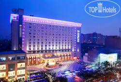 Grand Noble Hotel Xi'an 5*