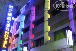 Taipei Lotty Hotel 4*