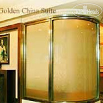 Фото отеля Golden China 4*