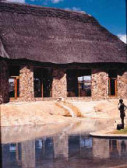 Фото отеля Matobo Hills Lodge 4*