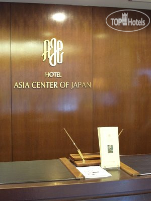 Asia Center of Japan 2*