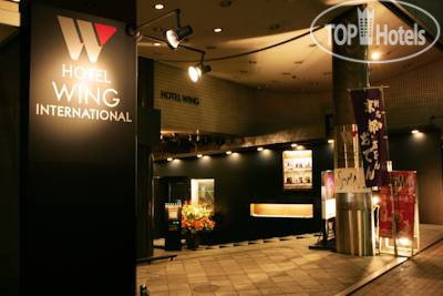 Wing International Meguro 3*