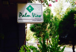 Palm View Hulhumale 3*