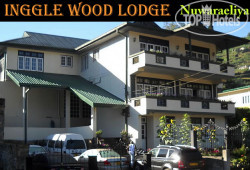 Ingle Wood Lodge 2*
