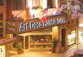 ���� ART DECO Hotel & Suites 4* / ��������� / ������-�����