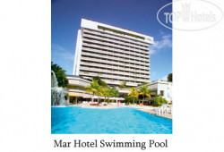 Mercure Recife Mar Hotel Conventions 4*
