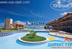 Salinas Maceio Beach Resort 3*