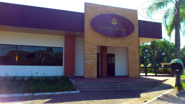 ���� 10 Joinville Hotel 3* / �������� / �����-��������