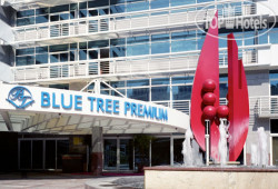 Blue Tree Premium Verbo Divino 4*