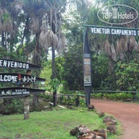 Фото отеля Venetur Camp Canaima Lodge No Category
