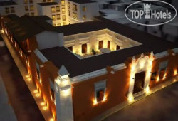 Casa Andina Private Collection Arequipa 5*