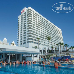 Riu Palace Antillas 5*