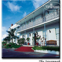 Фото отеля The Savannah 4*