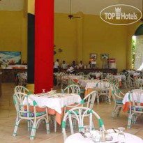 Фото отеля Tropical Dream Island Beach Resort 4*