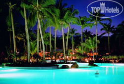 The Village at Paradisus Punta Cana 5*