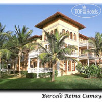 Фото отеля Reina Cumayasa Beach Suites Resort 3*