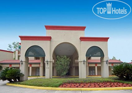 Quality Inn Baton Rouge 3*