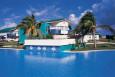 """Отель  """"Arenas Blancas Gran Caribe 5* """""""