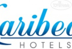 Karibea Resort Saint Luce 3*