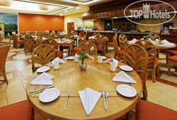 Holiday Inn Express Merida 4*