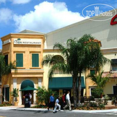 DoubleTree by Hilton Tampa Airport-Westshore 3*