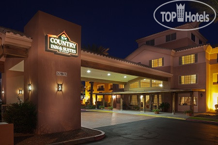 Country Inn & Suites by Carlson Scottsdale 2*
