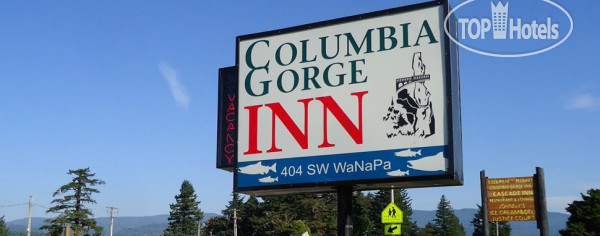 Columbia Gorge Inn 3*