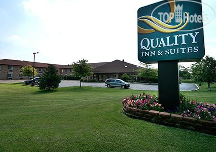 Quality Inn & Suites Sun Prairie 2*