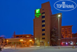 Holiday Inn Helena 3*