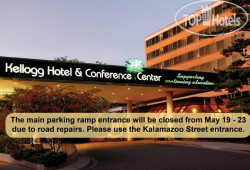 Kellogg Hotel & Conference Center at Michigan State University 3*
