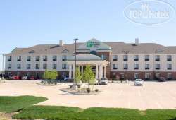 Holiday Inn Express & Suites Lafayette East 2*