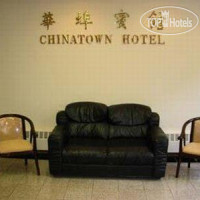 Фото отеля Chinatown Hotel Chicago 2*