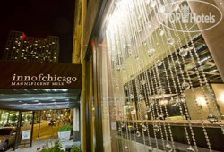 Inn of Chicago Magnificent Mile 3*