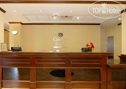 Comfort Suites Shreveport 2*