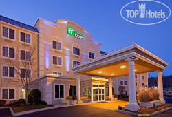 Holiday Inn Express Boston-Milford 3*