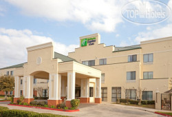 Holiday Inn Express Hotel & Suites Austin Round Rock 3*