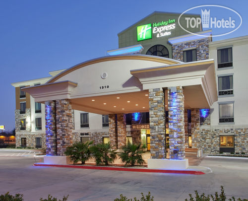 Holiday Inn Express Hotel & Suites Dallas South-DeSoto 2*