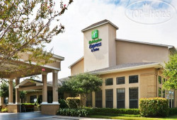 Holiday Inn Express Hotel & Suites Stemmons Fwy 2*